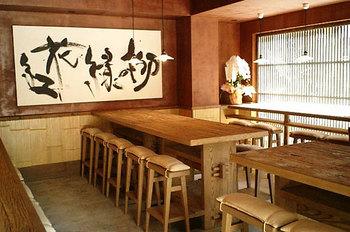 azabu-mochitama1.jpg